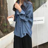 襯衫女設計感小眾韓版網紅寬鬆長袖豎條紋上衣【極簡生活館】