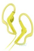 平廣 SONY MDR-AS210AP 黃色 耳塞式 耳機 單麥 送收納袋公司貨保固一年 ( AS200EX 新款 )