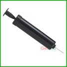 8吋充氣筒(附充氣球針)(瑜伽球/球針/打氣筒)