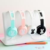 電腦耳機頭戴式兒童耳麥女學生可愛有線控創意音樂手機通用伸縮   9號潮人館