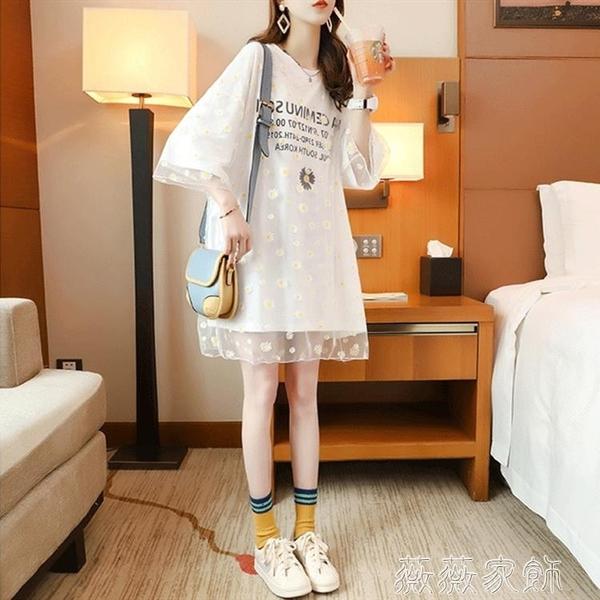 中大尺碼短袖洋裝 短袖t恤女夏季韓版寬鬆大碼女裝中長款休閒小雛菊網紗連身裙子潮 薇薇
