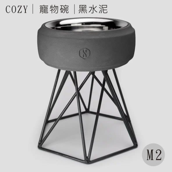 Pet's Talk~SPUTNIK 寵物碗架 Cozy Cement Bowl - 黑水泥+黑架(M2)
