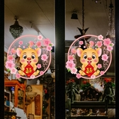 新年壁貼 窗花過年2020春節鼠年墻貼紙玻璃貼年畫剪紙新年裝飾窗貼福字門貼【免運】