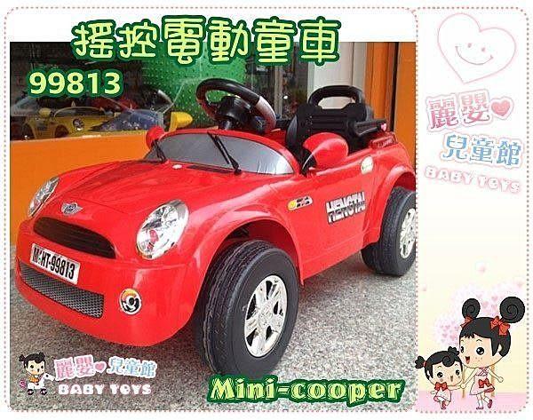 麗嬰兒童玩具館~百萬跑車泛德BMW迷你跑車敞篷mini cooper-遙控電動車99813.