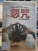挖寶二手片-T04-539-正版DVD-電影【怨咒】周約翰 安德莉亞萊斯布洛 德米安畢齊 琳雪伊(直購價)