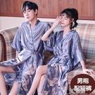 情侶睡袍春秋季男士絲綢睡衣女夏天絲質和服睡裙吊帶冰絲 3C優購