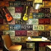 復古個性車牌鐵皮墻紙酒吧餐廳