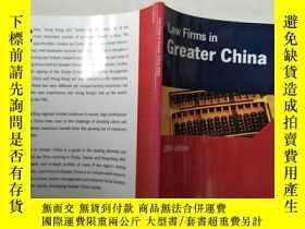 二手書博民逛書店LAW罕見FIRMS IN GREATER CHINA 2004