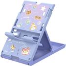 【玩樂小熊】現貨中 HORI Nintendo Switch 小螢幕立架 動物森友會 流星款 AD27-001