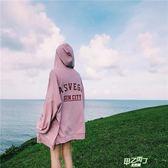 正韓夏季新品大尺碼寬鬆連帽棉麻開衫薄短外套女學生上衣防曬衫【甲乙丙丁生活館】