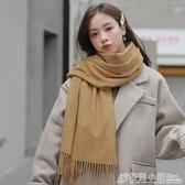 高檔仿羊絨圍巾女冬季純色長款加厚保暖駝色披肩圍脖韓版百搭秋冬 格蘭小鋪