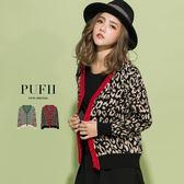 PUFII-針織外套 2WAY配色滾邊排釦豹紋針織上衣外套 2色-1011 現+預 秋【CP15320】