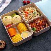 健身脂餐分格簡約成人雙層便當日系式帶飯盒INS女微波爐加熱CY 韓風物語