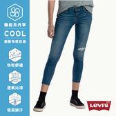 牛仔褲 修身 / 711™ 中腰緊身 / Cool Jeans / 彈性布料 / INDIGO - Levis