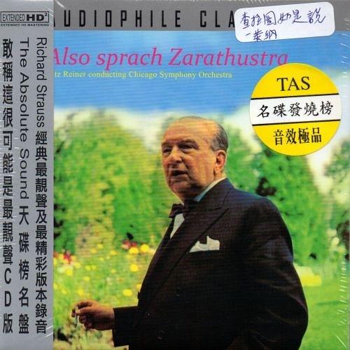 【停看聽音響唱片】【CD】Also Sprach Zarathustra - Fritz Reiner conducting Chicago Symphony Orchestra