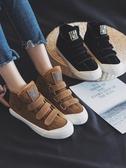 百搭韓版冬季棉鞋女學生原宿魔鬼氈女鞋運動加絨黑色山本風高幫鞋