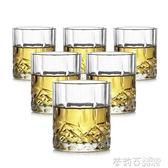 家用無鉛玻璃歐式威士忌酒杯鉆石杯啤酒杯洋烈紅酒杯子酒具套裝 茱莉亞嚴選