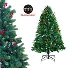 摩達客耶誕-6呎/6尺(180cm)PVC葉混松針葉紅果松果裝飾聖誕樹(不含燈)本島免運費