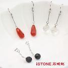925純銀水晶耳環-風情萬種(3入組)  石頭記