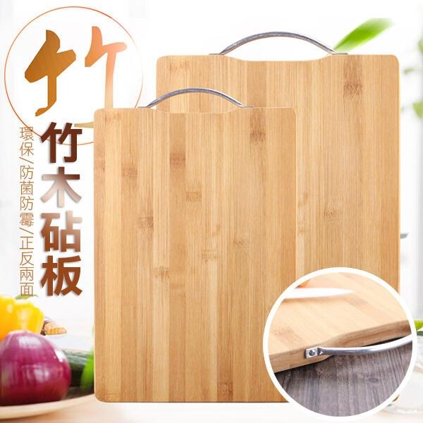 【妃凡】竹木砧板 中款32*22CM 木質砧板 木頭砧板 料理砧板 切菜板 長方形 菜砧板 肉砧板 256