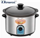 DOWAI 多偉 不鏽鋼耐熱陶瓷燉鍋 DT-602