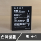 Olympus BLH1 BLH-1 副廠鋰電池 需搭配副廠座充 OMD E-M1 Mark II (一年保固)