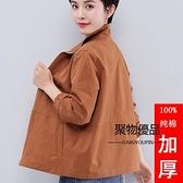 純棉短外套女春秋裝薄款休閒夾克短款大碼寬鬆女士服飾【聚物優品】
