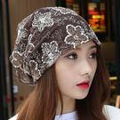 頭巾帽帽子女韓版頭巾帽薄款包頭帽休閒套頭帽夏天透氣化療帽孕婦月子帽 喵小姐