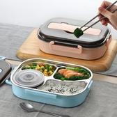 便當餐盒分格飯盒保溫防燙帶湯碗帶蓋餐盤分隔型【極簡生活】