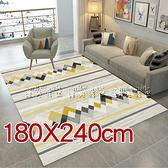 地毯地墊文藝彩繪印花水晶絨地毯「180X240cm」防滑地墊榻榻米墊爬行墊「微笑城堡」