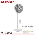 SHARP 夏普 自動除菌離子 16吋 ...
