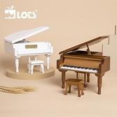 LOTS | 鋼琴音樂盒木質八音盒天空之城復古女生兒童紀念生日禮物 陽光好物