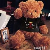 公仔毛絨玩具大熊送女友娃娃1.6米生日禮物可愛女孩睡覺抱 (pink Q時尚女裝)