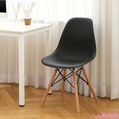 伊姆斯椅子現代簡約書桌椅家用餐廳靠背椅電腦椅凳子實木北歐餐椅