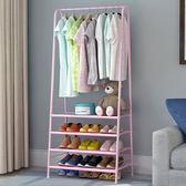一件免運-衣櫃衣帽架+鞋架 落地臥室掛衣架簡易衣服架子家用衣經濟型行動置物架WY