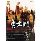 毛澤東VS江青DVD...