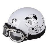 摩托車頭盔 電動車頭盔韓版個性頭盔秋冬男女半盔四季通用安全帽.   LannaS