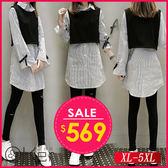 秋裝新款條紋兩件套襯衣 XL-5XL O-Ker歐珂兒 150387-C