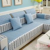 四季沙發墊布藝防滑坐墊簡約現代客廳夏季實木沙發全蓋全包沙發套
