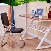 電腦椅書桌椅子靠背折疊椅凳子成人電腦椅家用現代簡約會議辦公椅XW(1件免運)