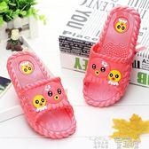 兒童拖鞋 小孩女童男童室內夏季防滑浴室男孩涼男童中大童兒童專用拖鞋托鞋 童趣屋