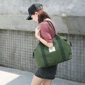 短途旅行包女手提輕便簡約行李包大容量旅行袋防水單肩包健身包男 {優惠兩天}