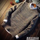 秋季新款男士圓領純色毛衣時尚休閒學生針織衫韓版百搭青少年線衣  遇見生活