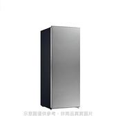 【南紡購物中心】禾聯【HFZ-B2011】201公升直立式冷凍櫃
