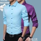 秋冬季新款男士長袖襯衫男韓版修身免燙商務休閒絲光繡花白襯衣潮 藍嵐
