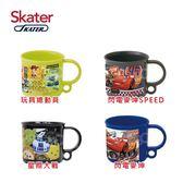 Skater 吊掛式漱口杯/水杯 (閃電麥昆/星際大戰/玩具總動員/閃電麥昆SPEED)