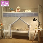 單人床蚊帳 大學生宿舍寢室0.9m上鋪下鋪1.2米上下床1.5防塵頂女   koko時裝店