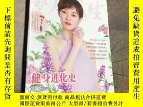 二手書博民逛書店中國家庭醫生2019.2上罕見孫儷Y403679