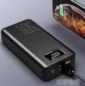 行動電源-30000M毫安行動電源大容量miui蘋果手機通用Type-c雙向快充行動電源 喵喵物語