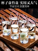 Ocean玻璃杯家用透明喝水杯子果汁牛奶杯無蓋簡約客廳茶杯6只套裝 探索先鋒